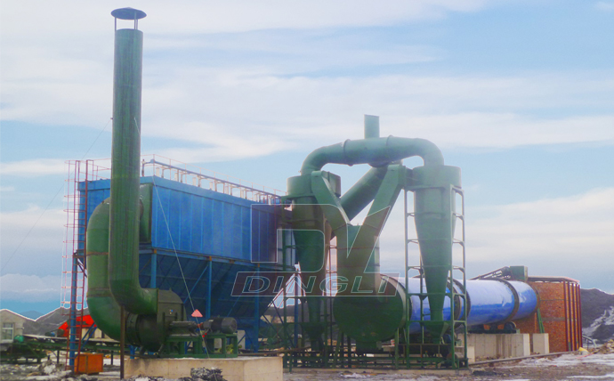 lignite dryer