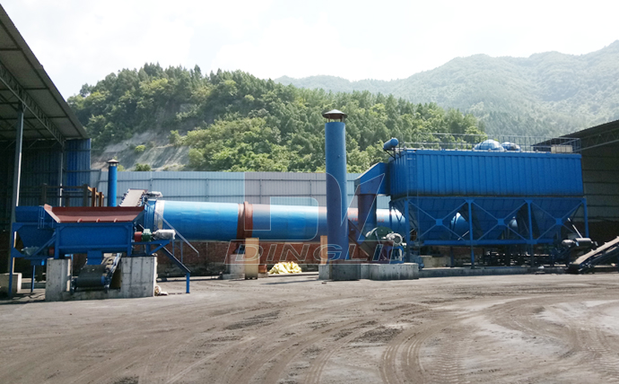 raw coal drying production line