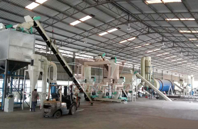 Biomass Pellet Production Line1