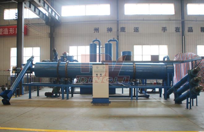 The Straw Carbonization Furnace1